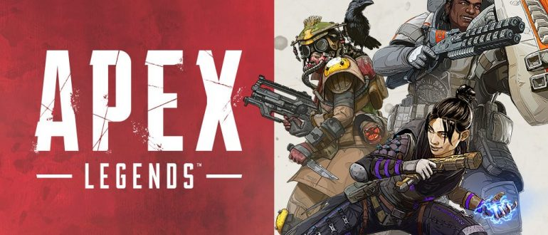 Detailed and Best Apex Legends Guide