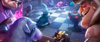 Auto Chess Mobile —Tips and advices of Top 100 NA player