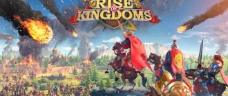 Rise of Kingdoms —Guide and Tips for Free to Play Beginners