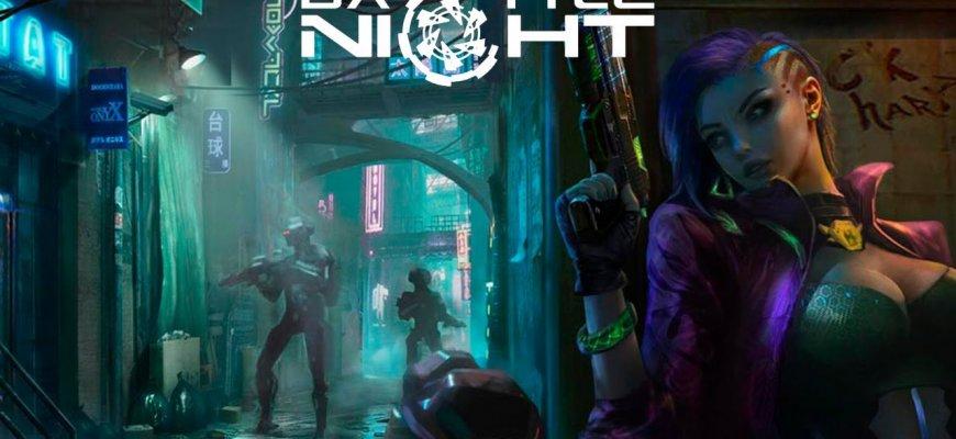 Battle Night - Leitfaden für Anfänger, Tipps & Tier-Liste