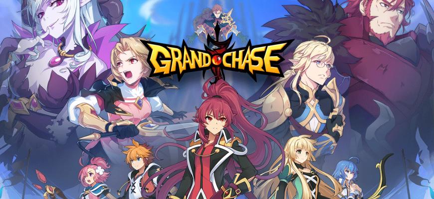 Grand Chase Raid Guide