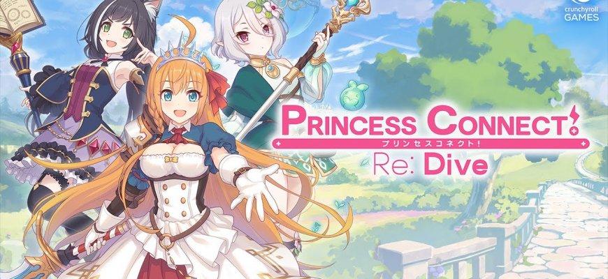 Princess Connect Re:Dive (Priconne) — Einsteigeranleitung und Tipps