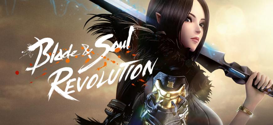 Blade & Soul: Revolution new coupon