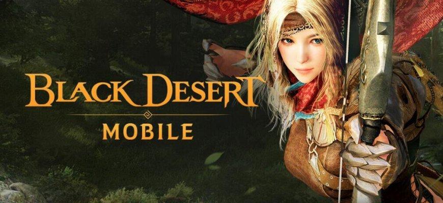 The Shortest Guide for Black Desert Mobile
